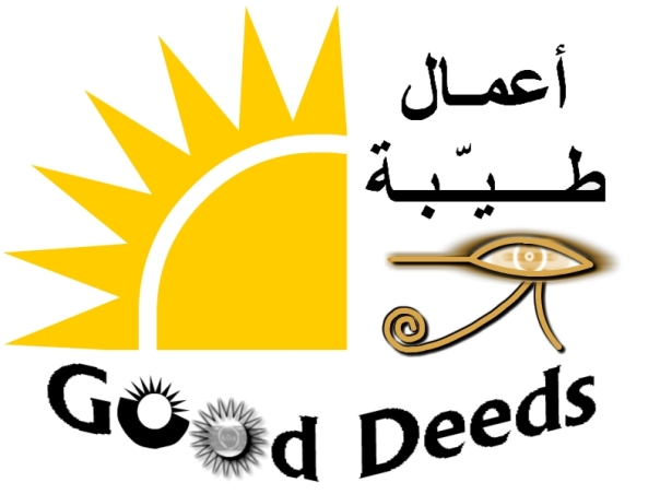 The Good Deeds of Muslim
